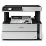 Impressora Multifuncional Epson EcoTank M2170 - Bivolt